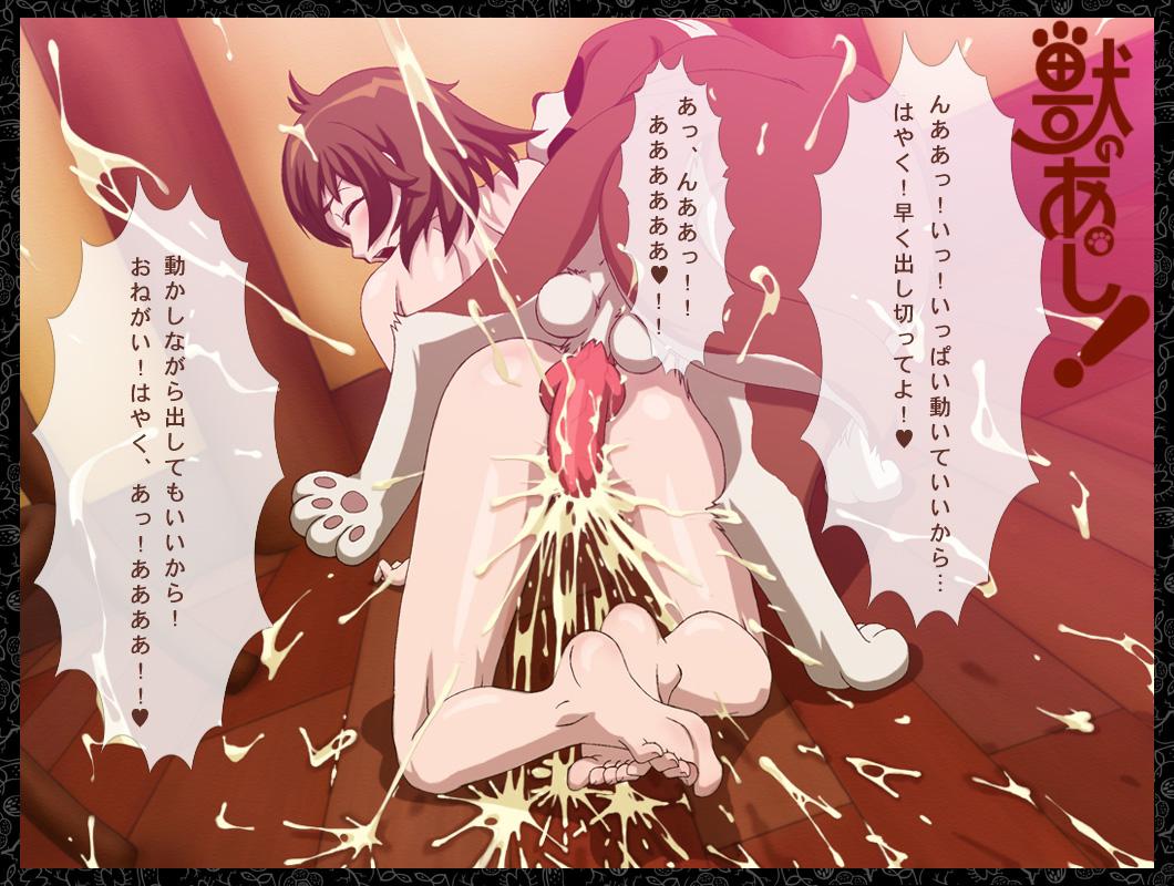 sisters: no hi no saigo natsu Binding of isaac the adversary