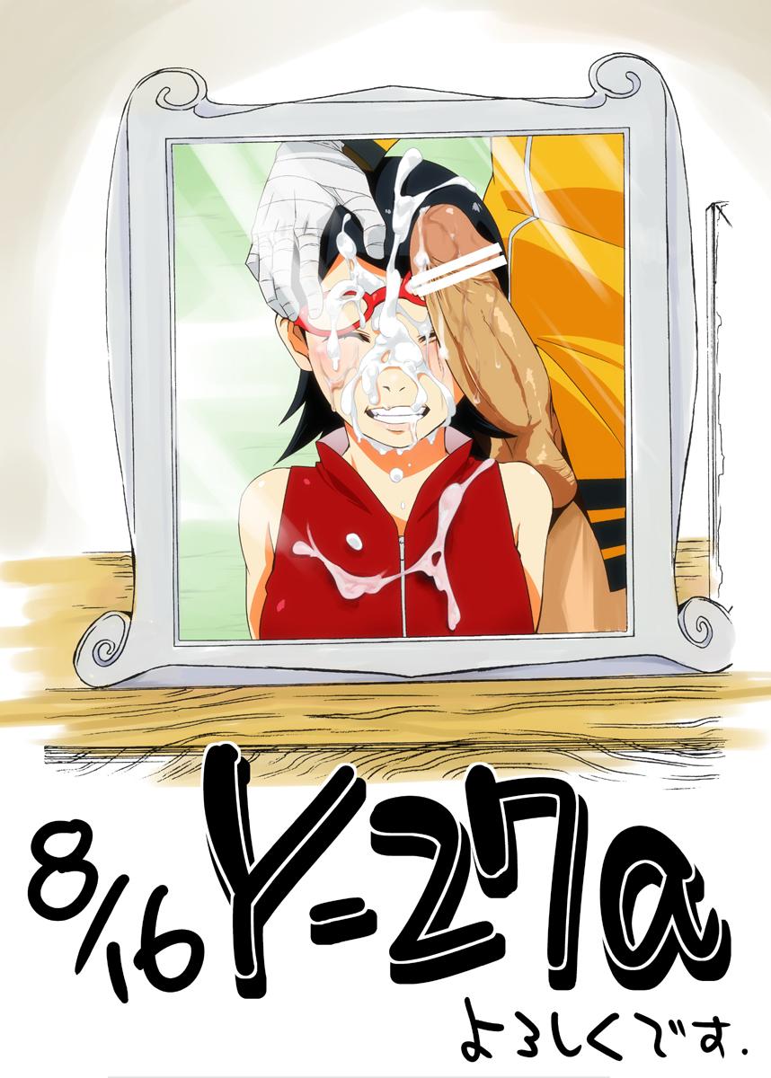 naruto zabuza by fanfiction raised Rikei ga koi ni ochita no de shoumeishitemita.