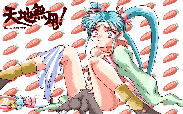 ryo-ohki human muyo tenchi Dungeon ni deai wo motomeru no wa machigatteiru darou k