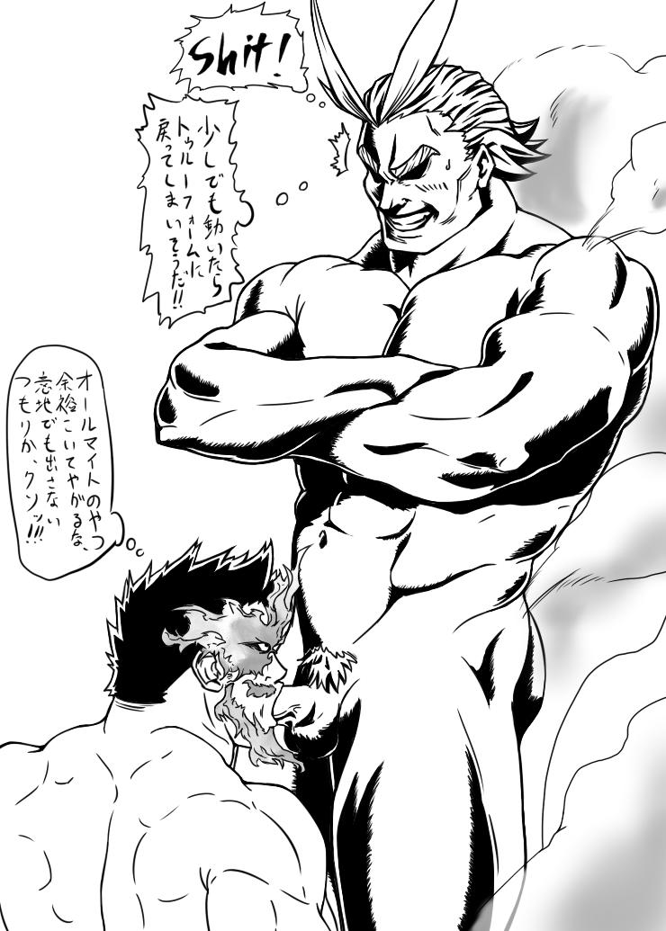 boku no academia hero selkie How old is hilda pokemon
