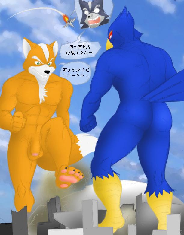 x falco art macro fox Hentai foundry league of legends