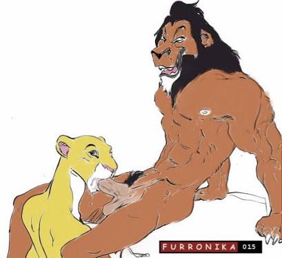 in guard the lion kiara Shin megami tensei penis demon