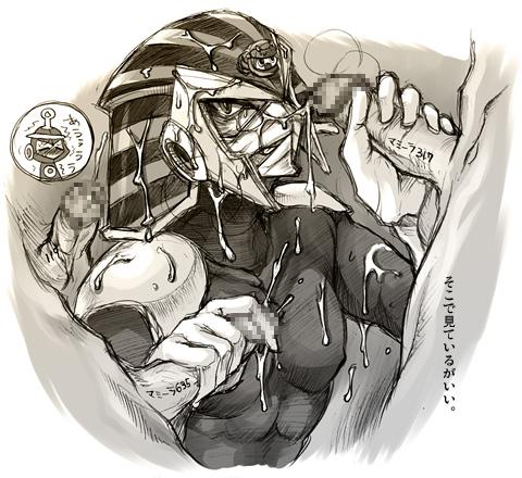 man claus mother masked 3 Oniichan no koto nanka zenzen suki