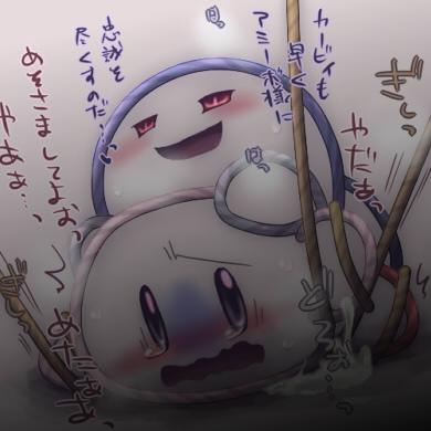 kirby shard 64 locations crystal Is it wrong to try to pick up girls in a dungeon nudity