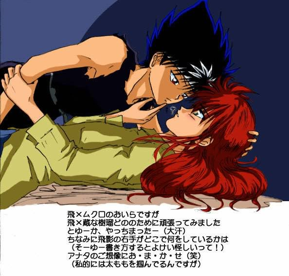 yu kurama hakusho from yu Dragon ball z xxx com