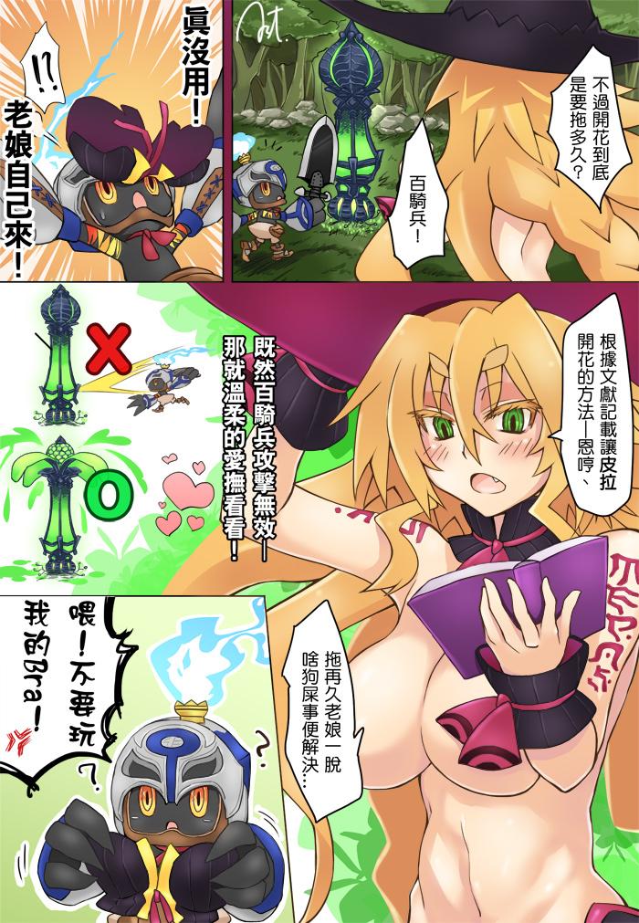 to yamada-kun majo 7-nin Bendy and the ink machine alice angel hentai