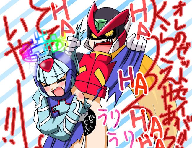 zero and yaoi megaman x Leone from akame ga kill