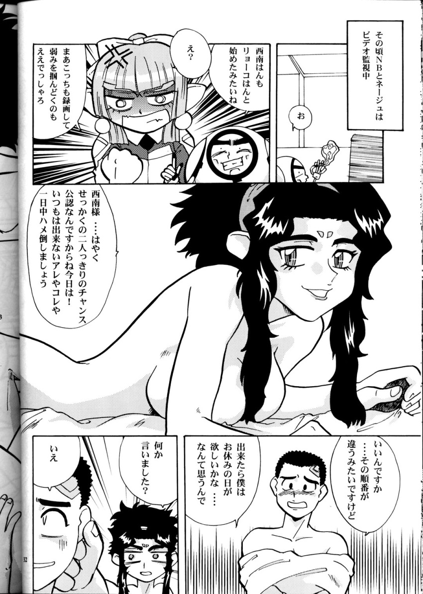 muyo human tenchi ryo-ohki Uncle ian alvin and the chipmunks