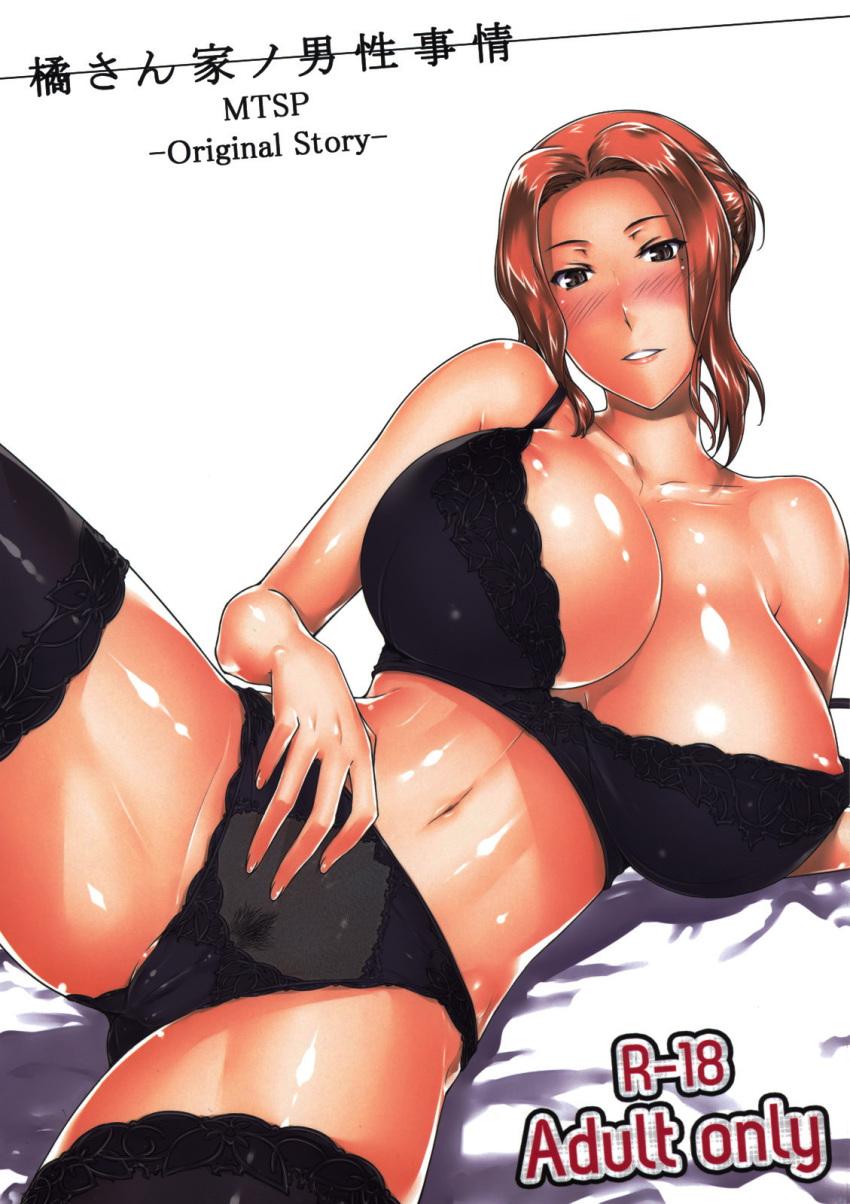 the no chi mitarashi-san animation fella jijou pure: Darling in the franxx zero two