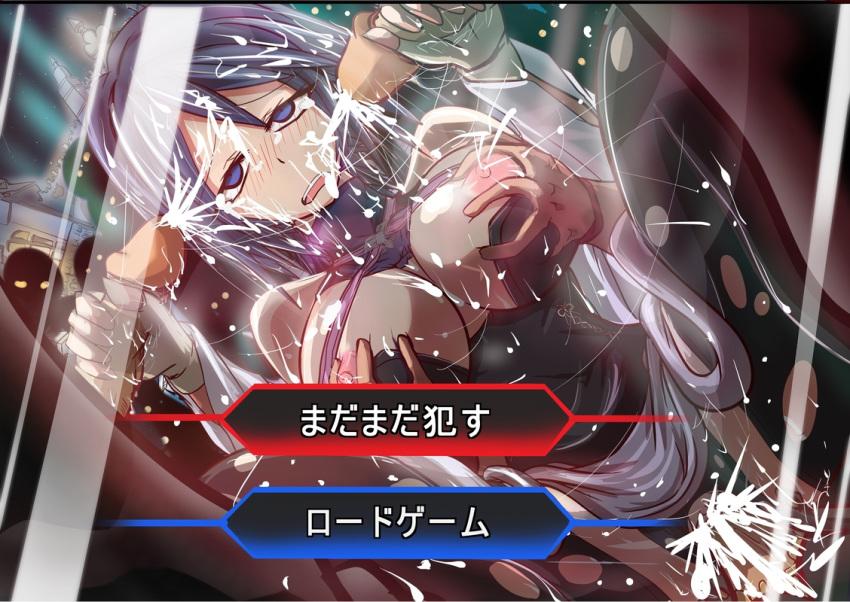hearts anti-aqua kingdom Yume kui tsurumiku shiki game