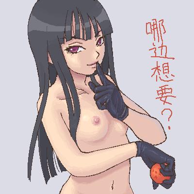 dragon z nude ball girls Tales of berseria no sound