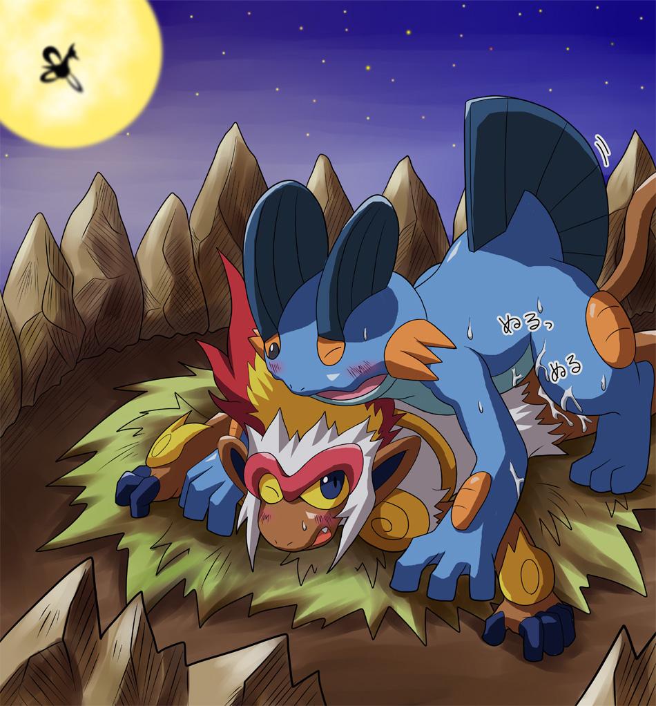 super mystery pokemon dungeon chespin Kill la kill nui theme