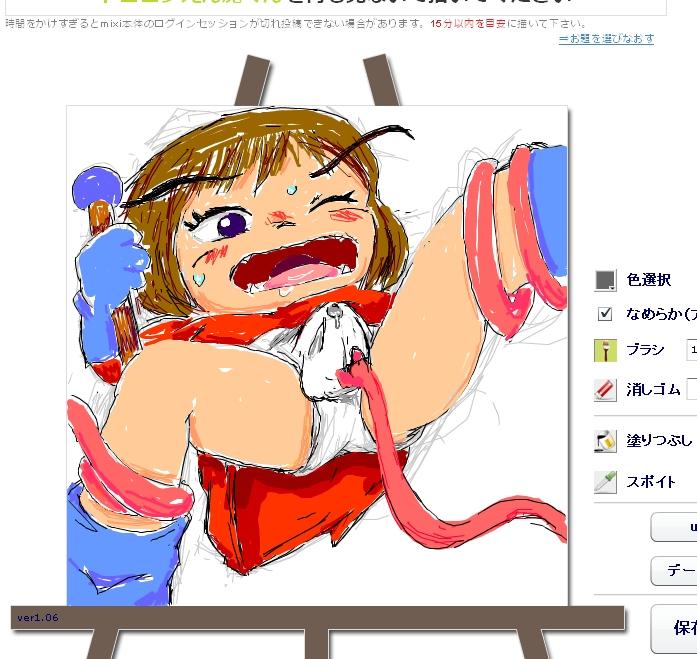 goshusho-sama ninomiya-kun Super saiyan 4 goku and chichi fanfiction