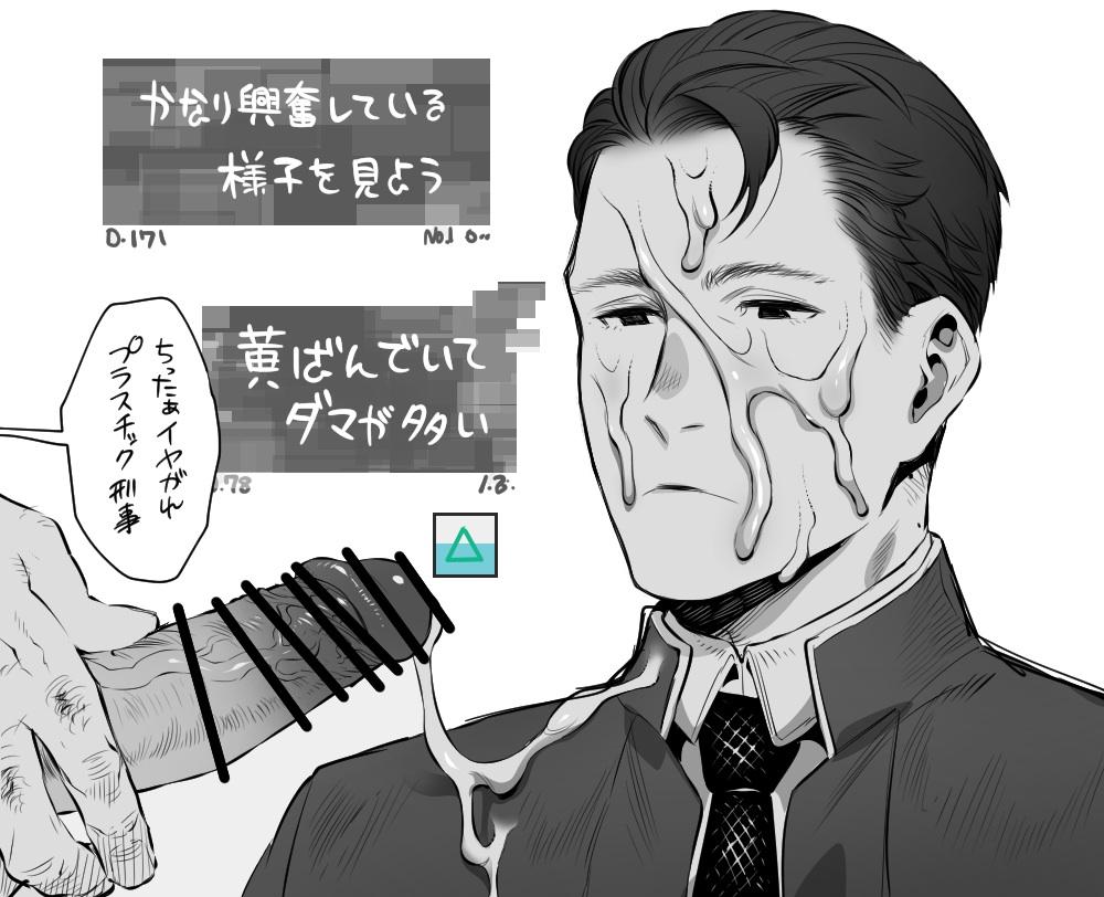 human become porn detroit comic Tate no yuusha no nariagari kiel