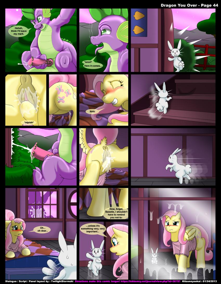 flesh my pony little light King sombra x queen chrysalis